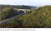 生態:通霄一號橋---台灣第一座跨越式動物通道 (5).JPG