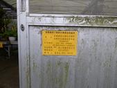 4-3  雪霸原生植物繁殖培育:104-0325  雪霸苗圃照片--解說牌更新 (22).JPG