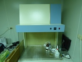 7  藍山園藝:藍山實驗室器材 (1).jpg