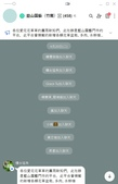 藍山園藝(竹南)門市部社群 :藍山園藝(竹南)門市部社群 (1).jpg