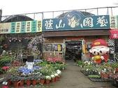 7  藍山園藝:100-0220 藍山園藝 001.jpg