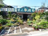 7  藍山園藝:105-0630 藍山園藝  (1).jpg