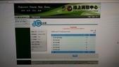 6-5  中華大學景觀建築研究所:APMA專案管理師認證 (1).jpg