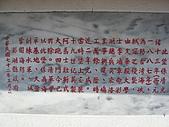 2008四月澎湖春假行:The West-Tai Fort was built in 1887 Ching Dynasty.