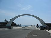 2008四月澎湖春假行:座落白沙和西嶼間的澎湖跨海大橋