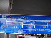 2009春節遊港珠澳:SANY0068.JPG