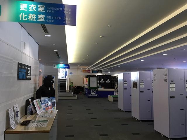 IMG_1873.JPG - 雫石王子飯店五日滑雪營限SKI