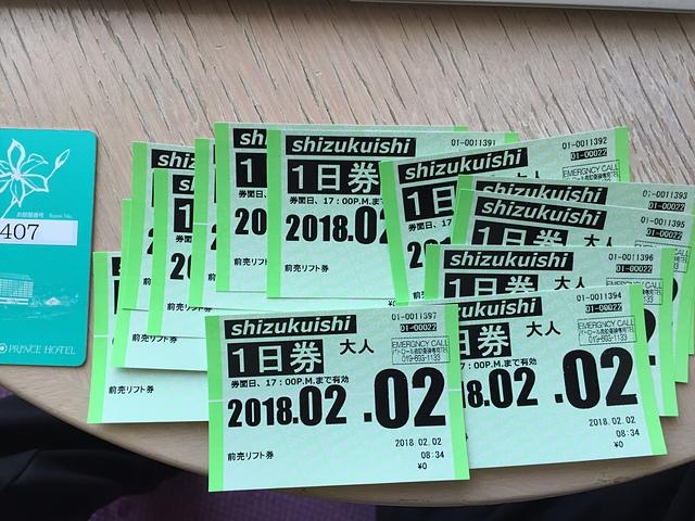 IMG_1868.JPG - 雫石王子飯店五日滑雪營限SKI