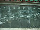 桂林陽朔荔浦之旅:IMG_8500.JPG