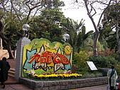 2009春節遊港珠澳:SANY0142.JPG