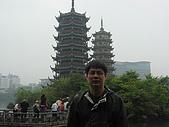 桂林陽朔荔浦之旅:IMG_8332.JPG