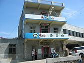 2008四月澎湖春假行:西嶼的清心飲食店是小蔣生前澎湖必訪;有最新鮮&大眾價的海鮮