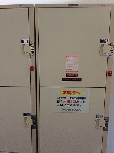 IMG_7011.JPG - 夏油高原