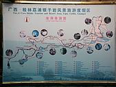 桂林陽朔荔浦之旅:銀子岩Map.jpg