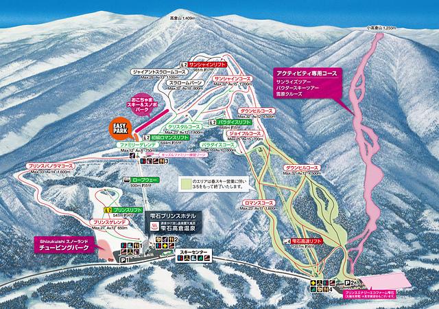 IMG_1781.JPG - 雫石王子飯店五日滑雪營限SKI