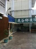 豐旭畢業典禮:1104.JPG