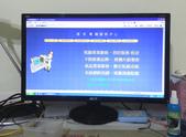 液晶螢幕 & 電視_  維修:⑪ 完修後的畫面