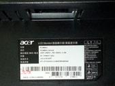 液晶螢幕 & 電視_  維修:① 背面的型號_P246HL-HDMI