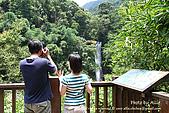 溪瀑拍攝練習。內洞:20070707_內洞_008C
