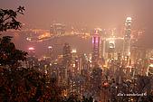 雲南行-香港:20070210DN0065