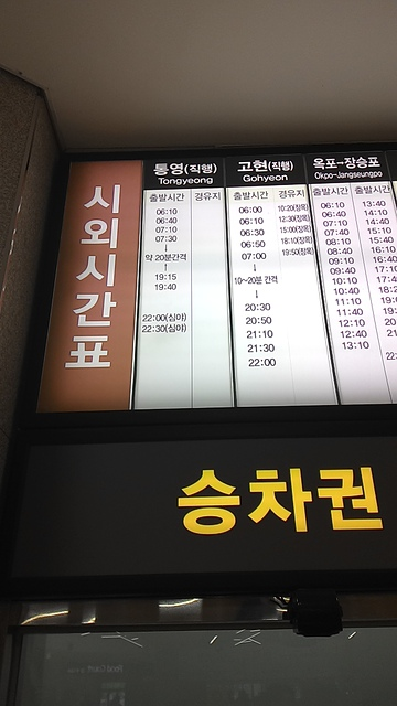 P_20150410_080649_LL.jpg - 釜山 + 尚慶道 自由行之流浪趣 - Day1