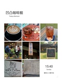行動相簿:雲1 (8).jpg