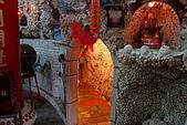三芝貝殼廟2008/12/21:進去參觀吧