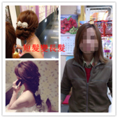 綜合相簿:88882_x_副本_副本.png