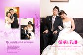 若琳結婚  王子飯店:14dcbefc44e27d.jpg