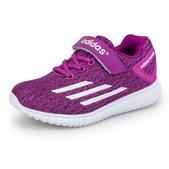 童鞋系列小孩鞋愛迪達鞋子 NIKE鞋 NB鞋 adidas鞋子 :D207童款25-36碼 .jpg