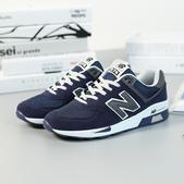 批發特價 NB鞋  New Balance 574 男女鞋36-44:B97情侣款36-44 .jpg