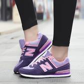 批發特價 NB鞋  New Balance 574 男女鞋36-44:B99女款36-40碼 .jpg