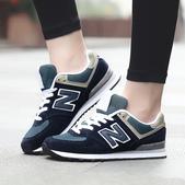批發特價 NB鞋  New Balance 574 男女鞋36-44:B101女款36-40碼 .jpg