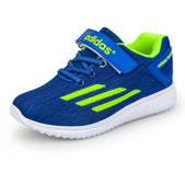 童鞋系列小孩鞋愛迪達鞋子 NIKE鞋 NB鞋 adidas鞋子 :D206童款25-36碼 .jpg