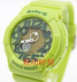 新款baby-G系列手錶 CASIO手錶 雙顯 卡西歐運動手錶 訂購加LINE:liu13141 :新款baby-G手錶 CASIO手錶 雙顯運動手錶