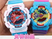 特價爆款G-SHOCK手錶 CASIO手錶 美國隊長2 鋼鐵俠 卡西歐雙顯LED運動手錶:實物拍攝 (3).jpg