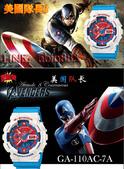 特價爆款G-SHOCK手錶 CASIO手錶 美國隊長2 鋼鐵俠 卡西歐雙顯LED運動手錶:SHOCK手錶卡西歐CASIO手錶  (2).jpg
