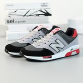 批發特價 NB鞋  New Balance 574 男女鞋36-44:B85男款39-44 .jpg