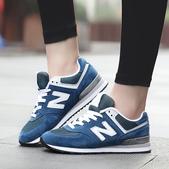 批發特價 NB鞋  New Balance 574 男女鞋36-44:B102女款36-40碼 .jpg