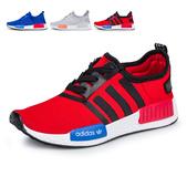 童鞋系列小孩鞋愛迪達鞋子 NIKE鞋 NB鞋 adidas鞋子 :D164童款25-36碼 .jpg