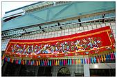 嘉義婚禮攝影 振楓&盈滿 結婚拍攝 嘉義婚攝:RIC_0147.jpg