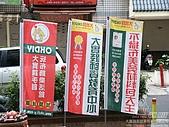 大實踐-中壢分店開幕:大實踐的旗幟飛揚於店門口很顯目