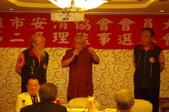 高雄市安清協會會員大會暨理監事選舉:IMGP2141.JPG