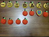 ~水果月曆~:~水果月曆~