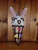~綜合毛根作品集~:~小兔冰淇淋~