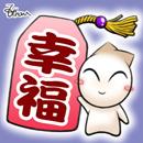 洋蔥頭:洋蔥頭 (12).jp