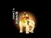 十八羅漢圖:騎象羅漢