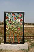 201102交趾剪黏藝術村:201102新港板陶窯IMG_7412.JPG