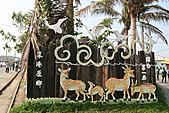 201102交趾剪黏藝術村:201102新港板陶窯IMG_7432.JPG