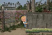201102交趾剪黏藝術村:201102新港板陶窯IMG_7448.JPG
